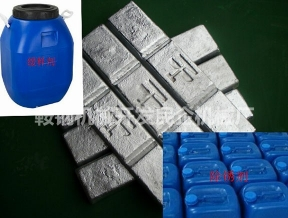 Galvanizing pot selection